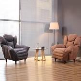懶人沙發電腦沙發椅喂奶哺乳椅日式折疊躺椅小型單人布藝沙發 PA12935『棉花糖伊人』