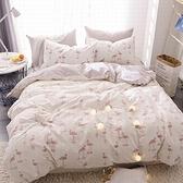 #U102#舒柔超細纖維3.5x6.2尺單人床包+枕套+雙人舖棉兩用被三件組-台灣製(限2組超取)