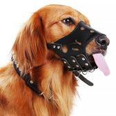 狗狗嘴套狗口罩防咬防叫器大型犬止吠器防亂吃金毛寵物狗罩狗套