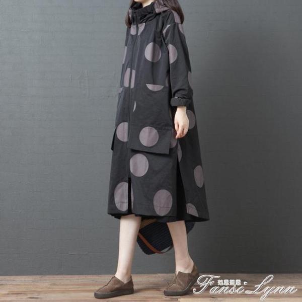 胖女人大碼女裝秋冬季顯瘦遮肚連帽中長款風衣外套圓點連衣裙 范思蓮恩