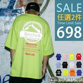 【OBIYUAN】短袖T恤 任選2件組 韓國 字母 落肩 寬鬆 短袖衣服組合包 【SK698】