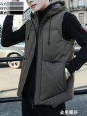 秋冬季棉馬甲男裝背心馬夾男士羽絨韓版休閒冬裝潮流外套連帽棉服 交換禮物