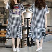 微購【A4202】格子荷葉邊短袖連身裙 XL-5XL