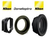 Nikon DK22方轉圓轉接座+多尼爾接環DK-22螺牙轉成DK-17螺牙+尼康原廠DK-17M眼杯取景放大器適D750 D610 D600