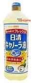 【嘉騰小舖】日清 oillio 芥籽油 每瓶1000公克,日本進口,CANOLA油,芥花油{135845}[#1]