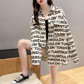 襯衫 2020春秋新款女裝韓版寬鬆字母印花慵懶厚款襯衣外套潮(聖誕新品)