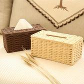 素寫簡約編織紙巾盒家用客廳車載紙巾盒創意可愛餐巾紙抽紙盒美式