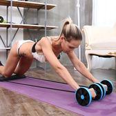 健腹輪腹肌輪男士初學者鍛煉健身器材家用多功能減肚子瘦腰馬甲線【販衣小築】