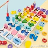 嬰兒童玩具益智力積木數字寶寶男孩女孩2兩早教3歲4動腦1拼裝開發『橙子精品』