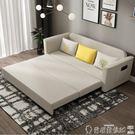 沙發床折疊沙發床客廳小戶型雙人1.5米多...