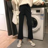 微喇褲 黑色垂感微喇褲女直筒寬鬆休閒褲春秋高腰顯瘦西裝褲子潮 唯伊時尚