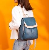 後背包 韓版雙肩包女2019年新款時尚清新撞色pu軟皮書包大容量旅行背包女 KV4156 【歐爸生活館】