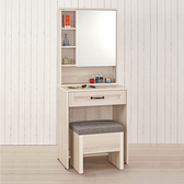 Homelike 可芯2尺化妝桌椅組