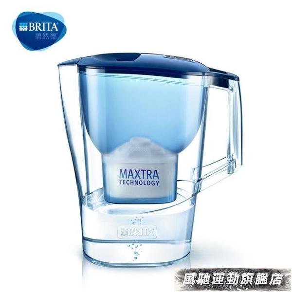 飲水器 淨水器 BRITA碧然德家用濾水壺光汐|摩登凈水器 風馳