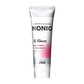 日本獅王NONIO終結口氣牙膏甜梨玫瑰130g【康是美】