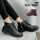 [Here Shoes]靴子-MIT台灣製 跟高3CM  側拉鍊 簡約綁帶中性純色 低筒靴 短靴-KTW6791