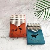 拇指琴卡林巴琴樂器初學者禮物kalimba手指鋼琴17音便攜木質樂器