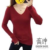 EASON SHOP(GW3546)實拍百搭款純色坑條紋短版大V領長袖毛衣針織衫女上衣服彈力貼身內搭衫修身閨蜜裝