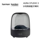 【結帳再折+分期0利率】Harman K...