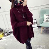 高領毛衣女套頭寬鬆蝙蝠袖外套秋冬季韓版顯瘦針織衫中長款上衣厚