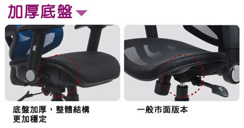 《嘉事美》高品質多功能透氣網布辦公椅(升級PU輪) 主管椅 電腦椅 穿衣鏡 立鏡 書櫃