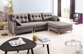 【新北大】✪ K317-5 1058型L型布沙發(左右通用)-18購