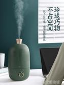 加濕器 小熊加濕器家用靜音臥室香薰小型空調室內孕婦嬰兒空氣凈化大霧量
