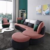 沙發 新款北歐布藝沙發組合簡約現代客廳大小戶型三人整裝布沙發拆洗-凡屋FC