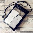 防水手機袋 可觸屏透明特大號大屏手機防水袋充電寶移動電源送外賣防雨套袋 晶彩生活