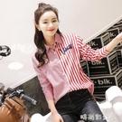 條紋襯衫女2020年春秋季新款韓版寬鬆長袖百搭上衣設計感小眾襯衣「時尚彩紅屋」