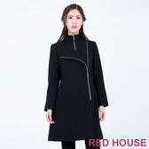 【RED HOUSE 蕾赫斯】雙拉鍊黑色大衣(經典黑)
