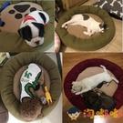 寵物窩小型犬狗窩保暖四季通用墊子貓窩【淘嘟嘟】