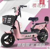 電動車新國標電瓶48V小型代步助力電單車女成人電動自行車ATF  英賽爾3