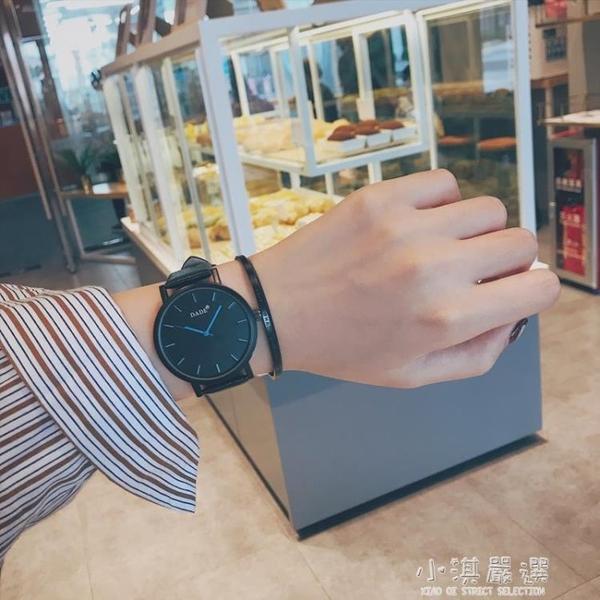 韓國青少年手錶男中學生韓版簡約潮流休閒皮帶個性潮男錶『小淇嚴選』