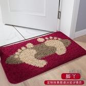 2條裝 衛生間吸水防滑墊浴室腳墊門墊臥室地毯墊子【極簡生活】