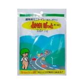 【MINATO-P】迷你廁所