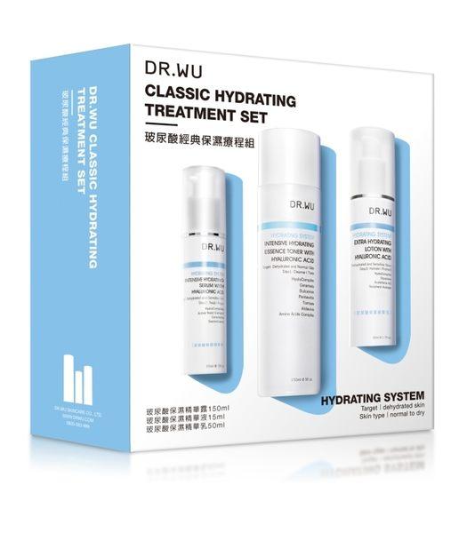 DR.WU 玻尿酸經典保濕療程組(精華露150ml+精華液15ml+乳液50ml)