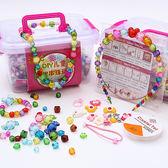 訓練串珠玩具兒童串珠益智早教玩具diy手工制作材料包女孩穿手鍊弱視訓練箱裝 耶誕交換禮物
