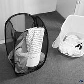 臟衣籃折疊臟衣服裝衣籃臟衣簍玩具雜物污衣籃收納筐【古怪舍】