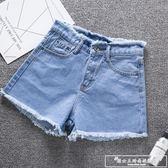牛仔短褲女夏2018新款韓版寬鬆闊腿百搭高腰毛邊學生a字熱褲『韓女王』