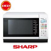 SHARP 夏普 R-T28NC 烘燒烤 變頻 27公升 微波爐 白色 公司貨 送生活小幫手好禮