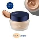媚點 極上粉嫩保濕粉底霜 OC-C1 亮膚色 (25g)