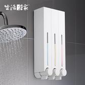 3孔給皂機500ml 經典白 SHCJ生活采家 高端飯店浴室壁掛式 給皂液器 洗手液器#47003