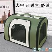 宠物猫包外出便携猫咪出门手提背包猫袋狗狗【千尋之旅】