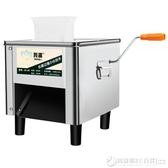 我趣 切肉機電動商用切片機切絲全自動切菜絞肉丁不銹鋼切肉片機    《圖拉斯》