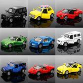 合金小汽車模型仿真奔馳大G蘭博基尼G63車模男孩兒童回力跑車玩具 ciyo 黛雅