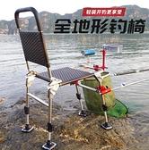 釣魚椅 便攜不銹鋼台釣椅全地形釣魚椅多功能釣魚椅子野釣椅輕便釣魚凳子 MKS阿薩布魯