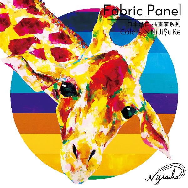 時尚無框畫 油畫 複製畫 木框 畫布 掛畫 居家裝飾 壁飾【長頸鹿4】