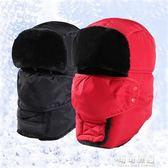 女保暖帽帽子女冬防風寒男冬季東北棉帽加絨加厚保暖護耳騎車帽口罩雷鋒帽 可可鞋櫃