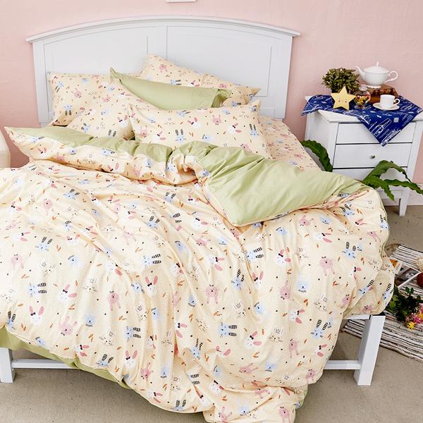 兩用被 / 雙人【妮妮公主】鋪棉兩用被套  100%精梳棉  戀家小舖台灣製AAS205